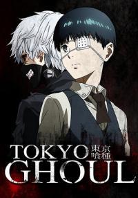Tokyo Ghoul โตเกียวกูล ภาค1+2 ซับไทย