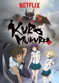 [Netflix] Kuromukuro ซามูไรขับหุ่น ตอนที่ 1-26 ซับไทย