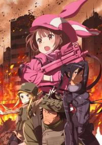 Sword Art Online Alternative: Gun Gale Online ตอนที่ 1-12 ซับไทย