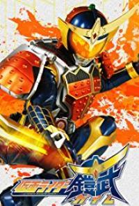Kamen Rider Gaim มาสค์ไรเดอร์ไกมุ ตอนที่ 1-47 ซับไทย