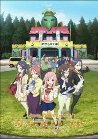 Sakura Quest ตอนที่ 1-25 ซับไทย
