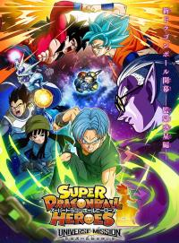 Super Dragon Ball Heroes: Universe Mission ตอนที่ 1-8 ซับไทย