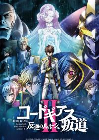 Code Geass: Hangyaku no Lelouch II - Handou [TheMovie] ซับไทย