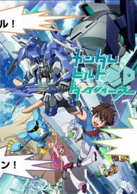 Gundam Build Drivers ตอนที่ 1-25 ซับไทย