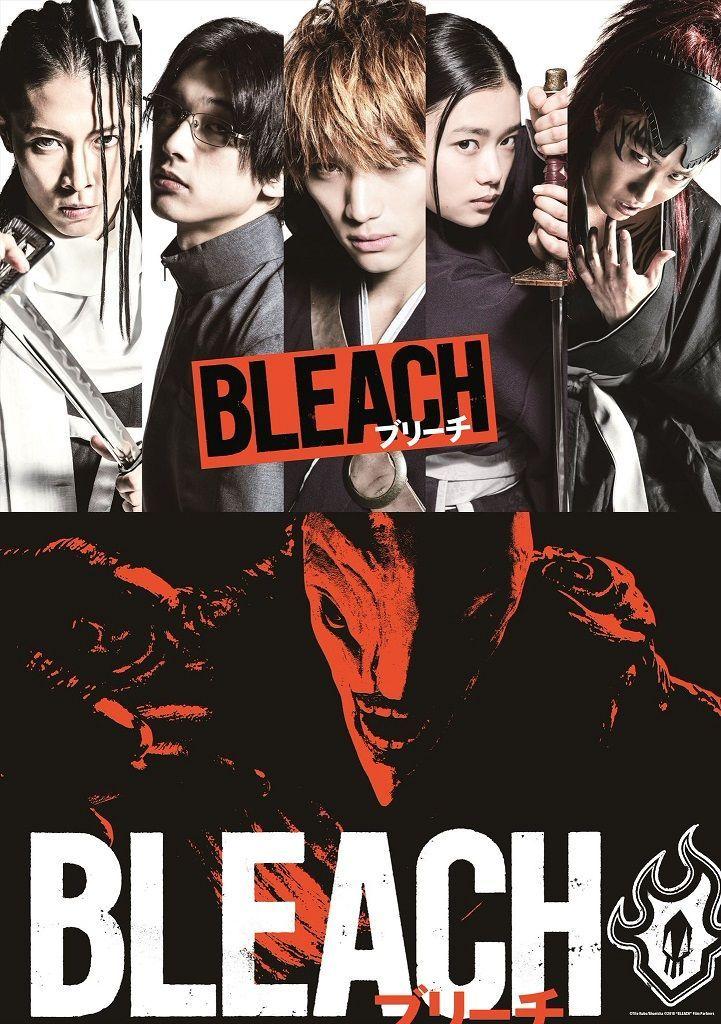 [Netflix] Bleach บลีช เทพมรณะ Live Action ซับไทย