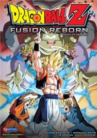 Dragon Ball Z The Movie 1-15 พากย์ไทย