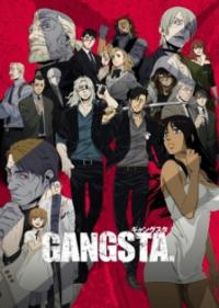 Gangsta ตอนที่ 1-12 ซับไทย