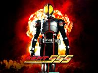 Kamen Rider 555 มาสค์ไรเดอร์ไฟซ์ ตอนที่ 1-50 พากย์ไทย