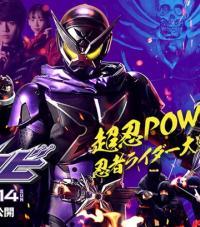 Rider Time: Kamen Rider Shinobi ตอนที่ 1-3 ซับไทย