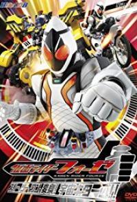 Kamen Rider Fourze มาสค์ไรเดอร์โฟร์เซ ตอนที่ 1-48 พากย์ไทย