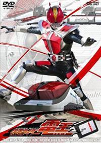 Kamen Rider Den-O มาสค์ไรเดอร์เดนโอ ตอนที่ 1-49 พากย์ไทย