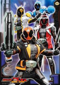 Kamen Rider Ghost มาสค์ไรเดอร์โกสต์ ตอนที่ 1-50 ซับไทย