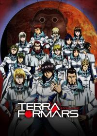 Terra Formars ภารกิจล้างพันธุ์นรก SS1-3 ซับไทย