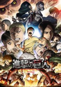 Attack on Titan Season 2 ผ่าพิภพไททัน ภาค2 ตอนที่ 1-12 ซับไทย