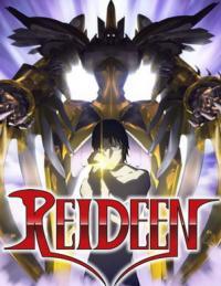 Reideen ตํานานผู้กล้าไรดีน ตอนที่1-26 พากย์ไทย