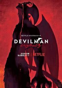 [Netflix] Devilman Crybaby SS1 ซับไทย ตอนที่ 1-10