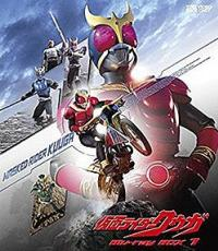Kamen Rider Kuuga มาสค์ไรเดอร์ คูกะ ตอนที่ 1-49 พากย์ไทย