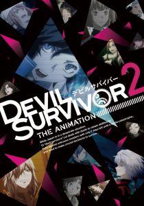 Devil Survivor 2 เดวิลเซอร์ไวเวอร์ทู ตอนที่ 1-13 พากย์ไทย